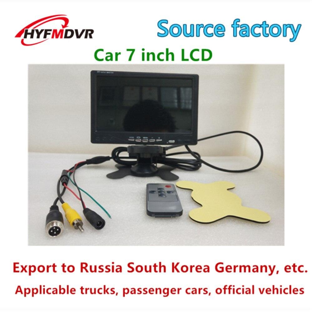 Spot en gros de voiture affichage LCD AV HD moniteur bus inverser affichage 7 pouce de voiture LCD