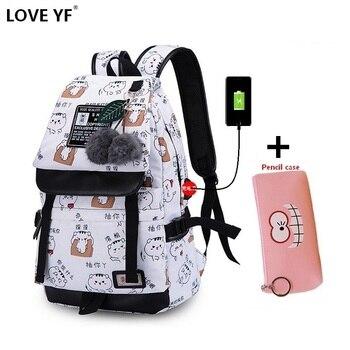 bd686832e Menina mochilas moda porta USB Do Laptop escola sacos de nylon impermeável  saco de viagem mochila escolar mochila femenina