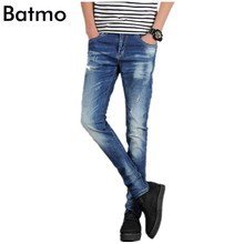 Free shipping 2017 spring new style High quality and fashionable jeans men's casual pants Men's 100% cotton jeans