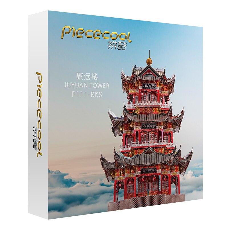 Piececool 3D casse-tête en métal JUYUAN TOUR Bâtiment Modèle bricolage Laser De Coupe Puzzles Jigsaw jouets éducatifs cadeaux Pour Enfants Adultes - 6