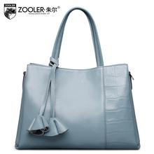 2016 New zooler women bag genuine leather designers brand fashion simple casual female bag women leather handbags shoulder bag