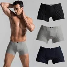 2017 Hot Brand 3 Pieces Underwear Men's Cotton Boxer Men Cheap Boxer Shorts Breathable Wholesale Sleepwear Man'S Pants M-XXL