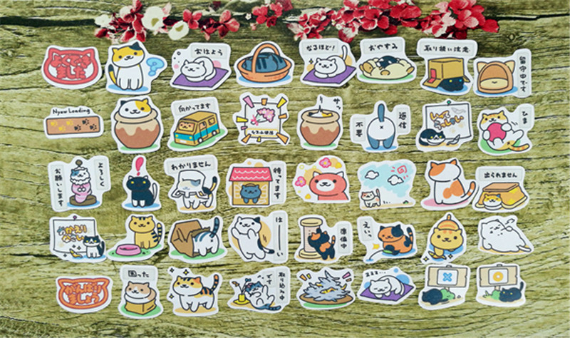 40 Pcs Fo R Nekoatsume Paper Sticker Homemade Pusheen Cat Bookkeeping Decals On Laptop Decorative Sbooking Diy Stickers In From Home