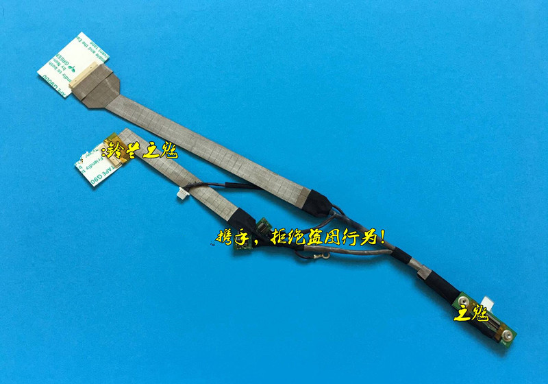 цена на New Notebook LED LCD Screen LVDS VIDEO FLEX Ribbon Connector Cable For Lenovo x60t x61t 93P4509 50.4T808.001