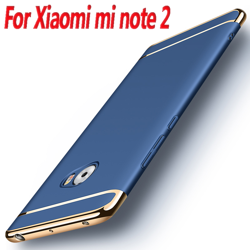 All-inclusive for Xiaomi Mi Note 2 Phone Cases 3-in-1 Electroplating Hard Plastic Case for Xiomi Mi Note 2 Mobile Phone Bag Shel