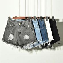 Женские джинсовые шорты повседневные винтажные размера плюс
