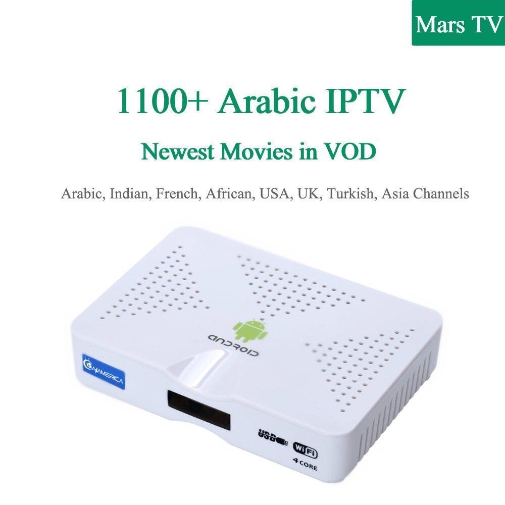Qnet Mars tv Arabisch IPTV Box met 1100 Plus Arabisch Indian Europa Afrikaanse HD Kanalen voor Football Match Stabiele Android TV Box-in Set-top Boxes van Consumentenelektronica op  Groep 1