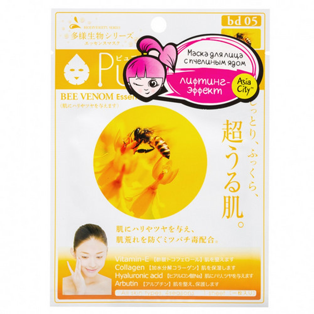 Masks SUNSMILE S1012894 Skin Care Face Mask Moisturizing Lifting masks sunsmile s1000204 skin care face mask moisturizing lifting