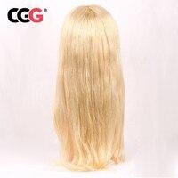 CGG предварительно Цвет ed прямо Ombre #613 Цвет кружева фронтальной натуральные волосы парики 4*4 Кружева реми перуанской натуральные волосы для