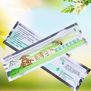 Image 4 - Bee Green Mite Strip Professional Fast Killer Used In Bee Breeding Green Ring Maintenance Bee Tool