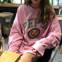 2019 Unicorn Panda Clothing New Female Long-sleeved Korean Version Loose Spring And Autumn Lazy Wind Thin Of Super Fire Top(China)