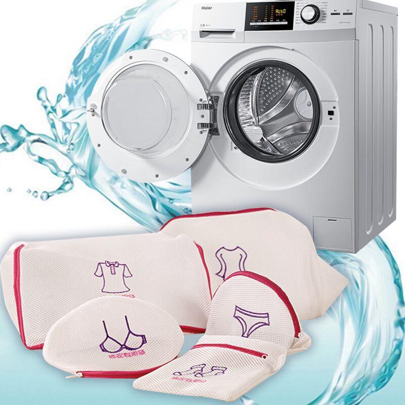 Women Hosiery Shirt Sock Underwear Washing Lingerie Wash Protecting Mesh Bag Aid laundry basket Zippered Mesh laundry bag