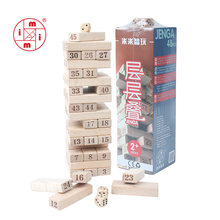 MITOYS 48 PCS Building Wooden Tower Blocks Toy Domino Stacker Board Game Family/Party Funny Extract Building Blocks Jenga(China)
