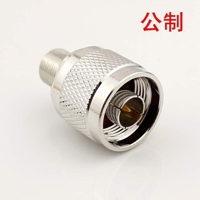 Radio frequency coaxial connector N/F-JK adapter mobile phone signal amplifier N male -F male / female N plug N F