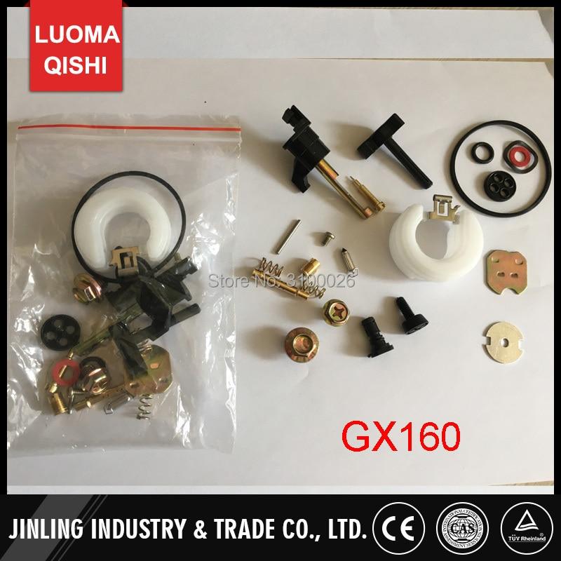 1 bag 168F Carburetor repair kit to fit GX160 GX200 engine 5.5 6.5HP generator 2kw 3kw spare parts