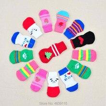 Разноцветные носки для собак, хлопковые нескользящие домашние носки для собак, теплые нескользящие носки для собак