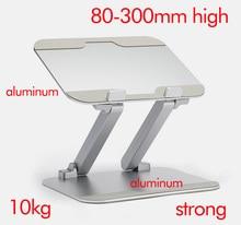 DL-LN18 height adjustable 30cm aluminum laptop desktop stand monitor mount pad desk support Led bracket