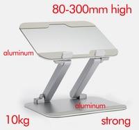 DL LN18 height adjustable 30cm aluminum laptop desktop stand monitor mount pad desk support Led bracket