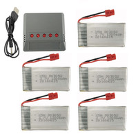 BLL SYMA X5HW X5HC remote control aircraft parts Quadcopter Part 5PCS 3.7V 1200mah battery and a 5 in 1 Charger Kit