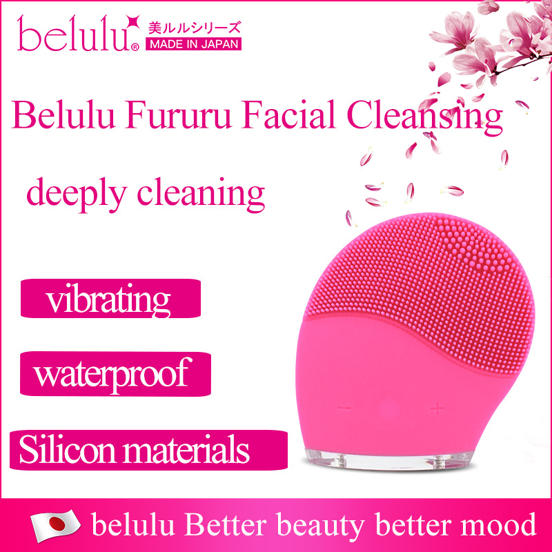 Belulu Fururu Facial Cleansing vibrating facial massage silicone matericals for daily facial washing массажер cheapnium facial cleansing pad