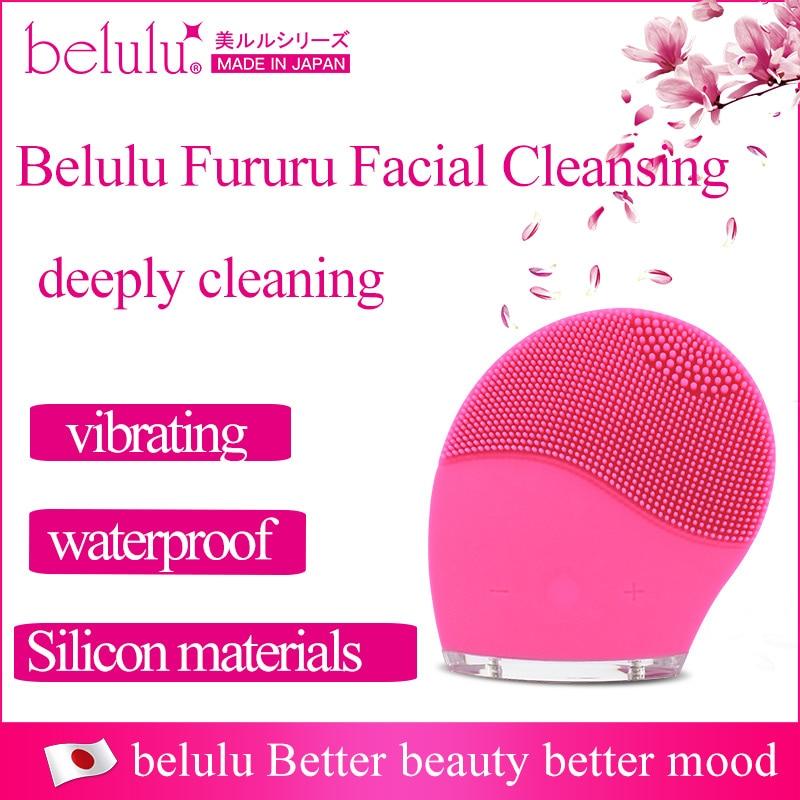 все цены на Belulu Fururu Facial Cleansing vibrating facial massage silicone matericals for daily facial washing онлайн