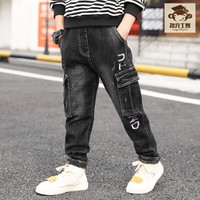 Boys thickened pants 2019 new spring kids casual clothing big boys jeans cotton trousers baby children winter pencil leggings Boys Jeans