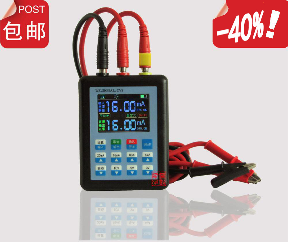 4-20mA Signal Generator 24V Current and Voltage Transmitter Calibrator Signal Source 0-10V Constant Current Source Simulation4-20mA Signal Generator 24V Current and Voltage Transmitter Calibrator Signal Source 0-10V Constant Current Source Simulation