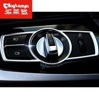 High Quality ABS Chrome Interior Trim Decorative Headlight Switch Covers Stickers For BMW F07 F01 F02
