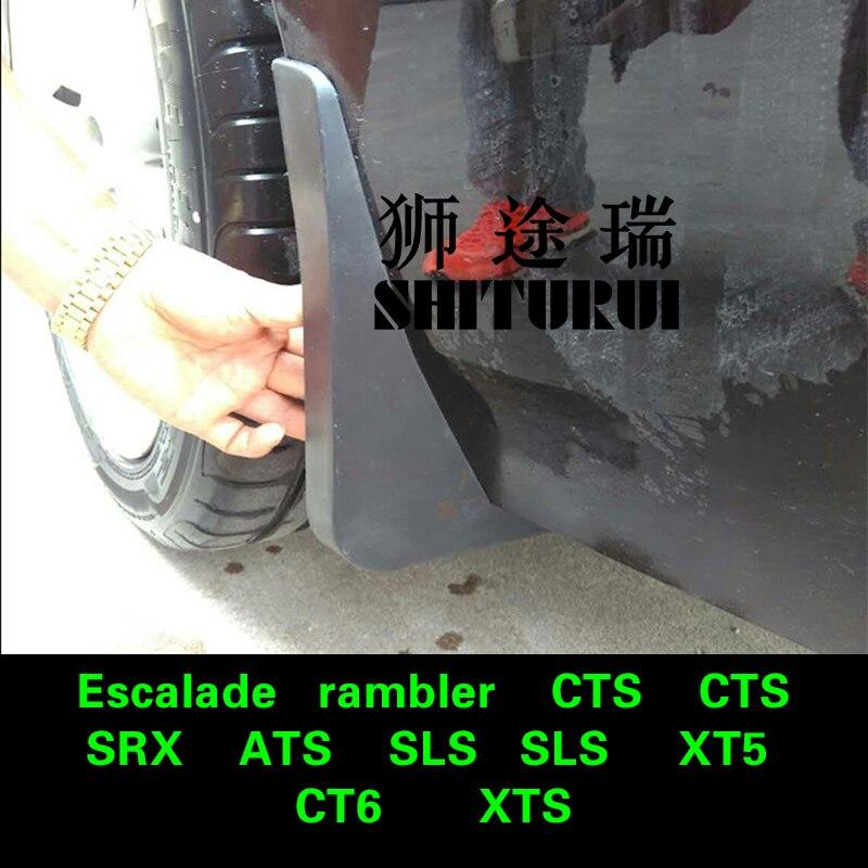 FOR Cadillac Escalade rambler CTS SRX ATS SLS XT5 CT6 XTS ATS-L Car mudguards,fender Special car 2015 2016 2017 2018 ,4pcs/lot