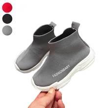 Унисекс Летающая детская обувь \ Сникеры для девочек детские кроссовки противоскользящие кроссовки детская обувь для мальчиков и девочек Enfant беговая Обувь