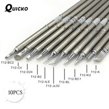 10Pcs/SET T12-B2 T12-D24 T12-C4 ILS JL02 KU K BC2 BL BC1 Solder Iron Tips T12 series Soldering Rework Station FX-951(China)