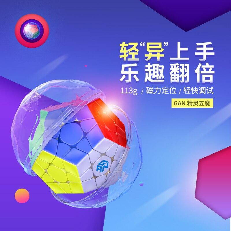 Nouveau Gan Mega_M 3x3 magnétique Wumofang Cube magique Puzzle 12 côtés Dodecahedron jouets éducatifs professionnels pour les enfants - 4