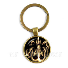 God Allah Keychain Muslim Jewelry Handmade 25mm Glass Dome Cabochon Pendant Charm Religious Gift Men Women Keyholder For Gift