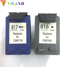 1Set for HP 816 817 ink cartridge 3938 3538 3668 3848 F2238 F378 F388 F2188 F4188 D1368 D1558 D2368 printer hp816
