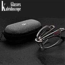 425d476e79 Caleidoscopio gafas hombres mujeres gafas de lectura con la caja plegable  de la presbicia 1,0, 1,5, 2,0, 2,5, 3,0, 3,5, 4,0 pleg.