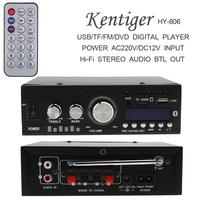 DC12V AC220V AC110V Bluetooth 2CH Hi Fi Car Stereo Audio Power Amplifier Digital Player Support USB