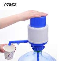 CTREE 1 шт. портативный бутилированный насос для моряка давления воды оборудование для домашнего офиса кемпинга ручной диспенсер для воды C724