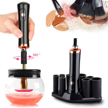 Electric Makeup Brush Cleaner and Dryer Kit with 8 Rubber Holders, Machine Deep Cleans Dries All