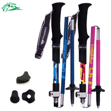 Pioneer Carbon Fiber Steel Alpenstock Walking Climbing folding walking sticks Ultra-light Adjustable 130cm 198g trekking poles