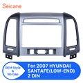 Seicane In Dash 2 DIN автомобильный стерео фасции панель радио установка рамка тире ободок отделка комплект для 2006 2007 2008-2012 HYUNDAI SANTAFE