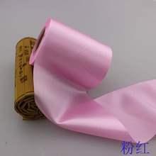 22 yards 100mm 4inches  Pink Single Face Soft Satin ribbons for Wedding Party Decorations/House and Weddings Place Decoration