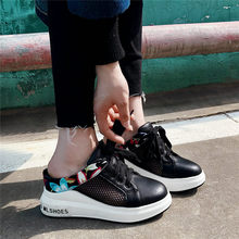 2019 Trainers Women Slippers Lace Up Wedges Platform Gladiator Sandals Breathable Mesh High Heel Punk Summer Pumps Casual Shoes цены онлайн