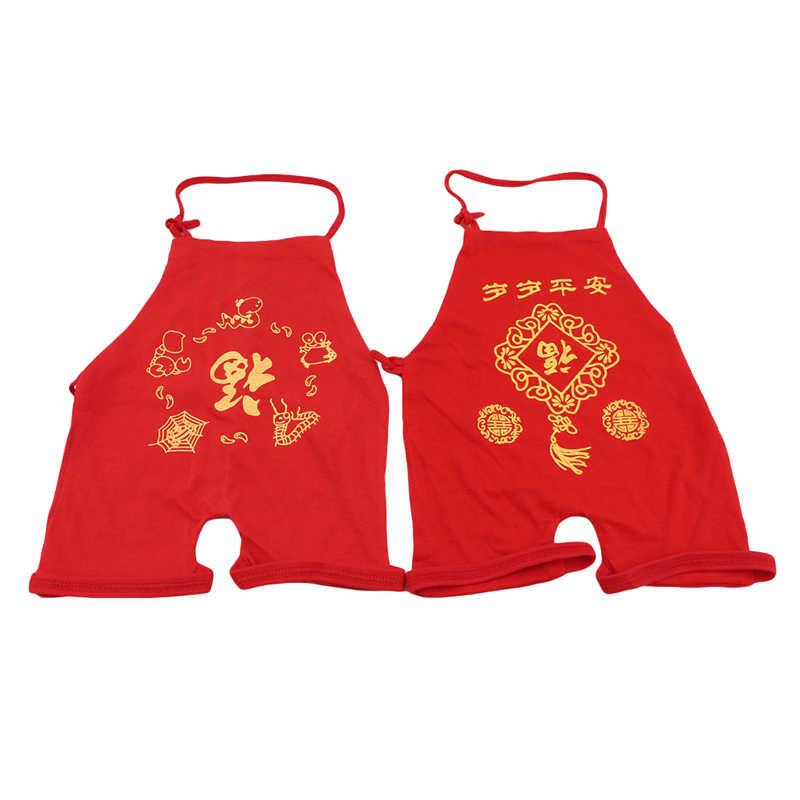 ملابس داخلية للأطفال النمط الصيني الأحمر البطن جيوب المئزر للأطفال حديثي الولادة مهرجان الملابس الداخلية الحمراء للطفل