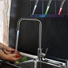 LED Kitchen Faucet Temperature Control Color 304 Stainless Steel Brushed Surface Faucet Hot And Cold Mixed Water Kitchen Tap