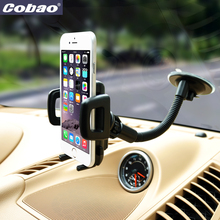Cobao Car Window Windshield Mount Phone Holder For iPhone 6 6S 5S 5 7 Samsung GPS Universal Phone Holder Stand Car Accessories
