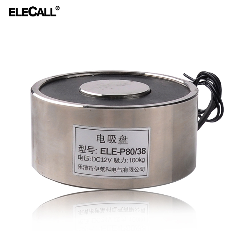 цена на CE Approved DC 12v ELE-P80/38 Electromagnet Electric Sucker Lifting Magnet Solenoid Lift Holding 100kg