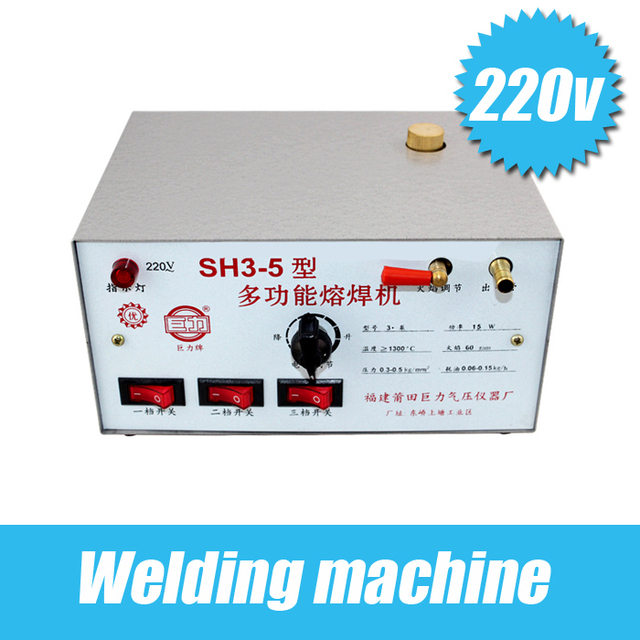 220V welding machine / melting gold / silver welding / soldering / maximum temperature up to 1300 / low fuel consumption goldsmi