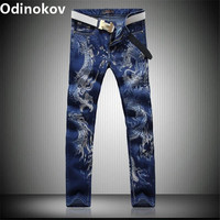 Odinokov Brand 2017 Justin Bieber Jeans Mens Skinny Jeans Denim Overalls Men Print Jeans