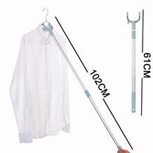Vanzlife Балконная вилка, вешалки для одежды, выдвижная палка для сушки, вилка для платья, экономия пространства, вешалка для одежды