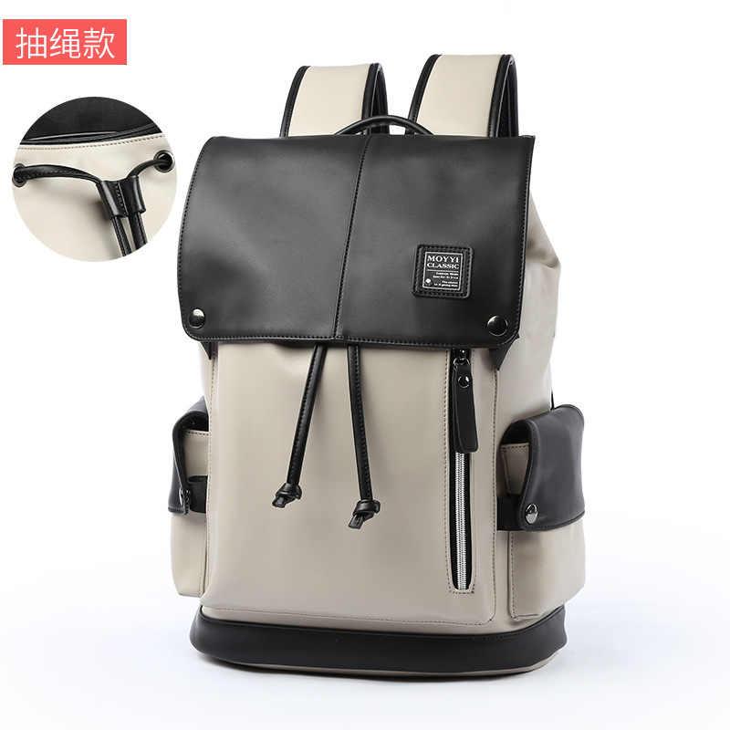 2018 mody wysokiej jakości skóry podróżny plecak na laptopa mężczyzna z Usb kobiet plecak szkolne torby dla nastolatków Leptop ze sznurkiem